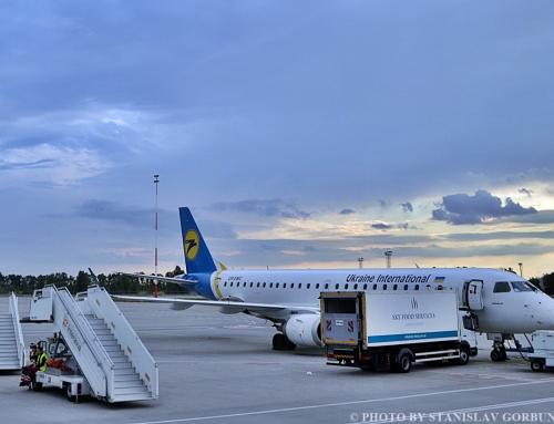 Iš Vilniaus į Kijevą – skridis kuris gali jus nustebint