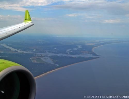 Testuojam airBaltic verslo klasę